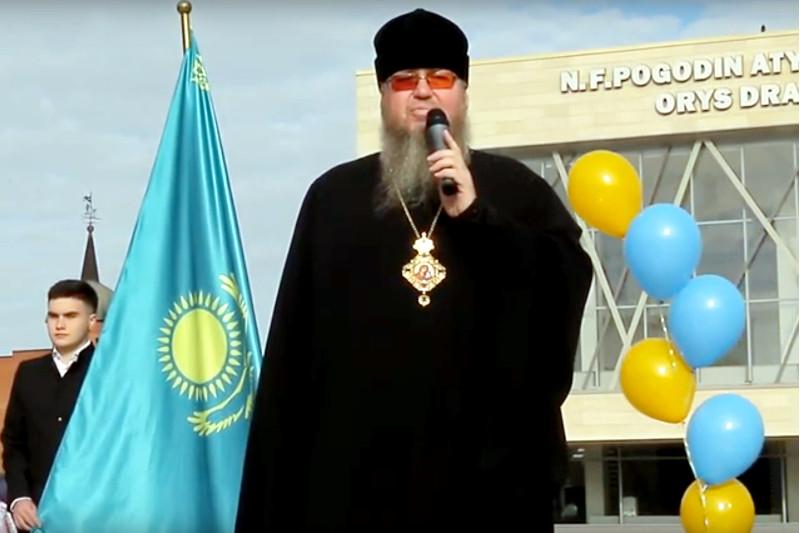 Торжественная линейка, посвящённая Дню знаний и 30-летию Независимости Республики Казахстан