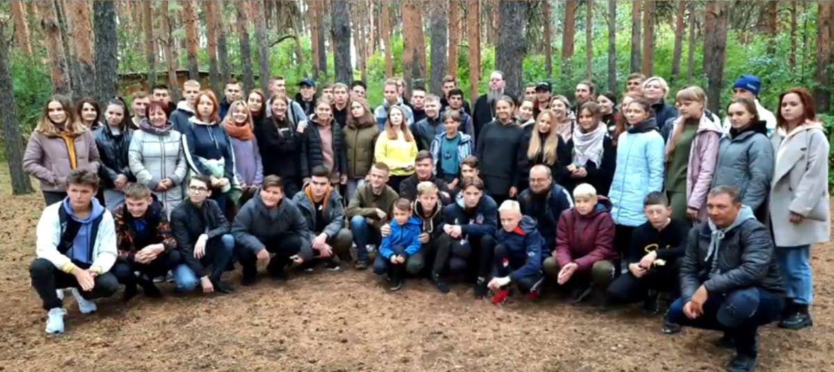 На базе отдыха «Сосновый бор» состоялся туристический слет молодежи
